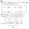 引き算を実行する回路について