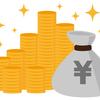 3つの増資(株主割当増資・第三者割当増資・公募増資)とオーバーアロットメントって何?