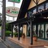 静岡限定!浜松市民がこよなく愛する「さわやか」とは?「げんこつハンバーグ」とは?