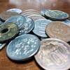 【暮らし】お金の不安が消えないみなさん!一緒にお金に縛られない生き方を目指しましょう(生活防衛編その1)