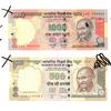 【インド人とゆるく語る印度TIMES】インド高額紙幣廃止問題は今どうなってるの?