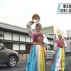 ★【対馬最前線】対馬がこのままでは韓国の領土に!日本政府は対策を!