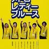 ドぴあ(638)2021/04/05~04/11