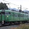 第561列車 「 2丁パンタパラダイス!113系の霜取りパンタを狙う 2018春 舞鶴線紀行その1 」