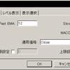 VT/CT系のMACD をMT4で再現する。