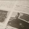 RISC-Vの連載第5回がインターフェース誌に掲載されました