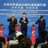中国のアフリカ投資をクリスマスプレゼントに例えるナイジェリア