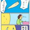 【子育て漫画】ハエに助けられた次はナメクジに潰される
