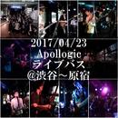 渋谷に響け!Apollogicのライブ in バスを撮影しました!