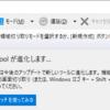 Windows 10 では Win + Shift + S で画面の一部を切り取ってクリップボードにコピーできる