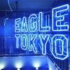 ゲイタウン 新宿二丁目のEAGLE TOKYO BLUE(イーグルトーキョーブルー)に行ってきた話