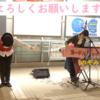 極寒(+o+) 船橋まちかど音楽ステージ♪ Jodel-Nozomi wih curie