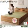 おしゃれな和風畳ベッド 高さが変えられる棚・照明・コンセント付き