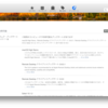 「Appleが一部のOS Xに対し通常アップデートとして「macOS High Sierra」の提供を開始」という話しを検証してみる