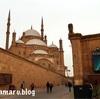 【Re:旅27日目】エジプト カイロ滞在中!軍事博物館もある?シタデルに行ってみた。