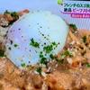 ビーフストロガノフ丼 ノンストップレシピ 2017/1/16