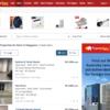 シンガポール 単身 賃貸物件探し 2016年版