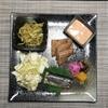 節約料理 5品で100円以下の簡単おつまみを作る方法