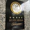 ジャカルタ 「Hotel Mulia ホテル ムリア」ってやっぱスゴイ!