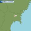 午後11時04分頃に宮城県北部で地震が起きた。