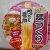 イオン加古川で東洋水産の「麺づくり 鴨だし醤油」を買って食べた感想