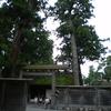 【パワースポット】事前に神社について学ぶこと、意識があなたの参拝を変える【2社目】伊勢・豊受大神宮(外宮)