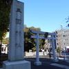 古事記の神様と神社・東京編(3)