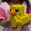 トイザらス限定 レゴ アイデアパーツ<1600>10654 で3歳の娘が遊んでみたよ。組みかえレシピが大活躍!