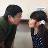 ユースケさんはお父さんみたい