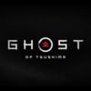 【E3 2018】PS4新作タイトル『GHOST OF TSUSHIMA』のプレイ動画公開!
