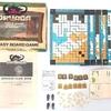 意外と安く買えるドルアーガの塔のボードゲーム 逆プレミアランキング