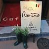 鎌倉カフェ ロマーノ