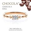 バレンタインに贈る「CHOCOLA/ショコラ」チョコレートのブライダルリング