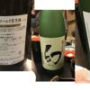 行ってきました!! 「なごみの会 忘年会2016」