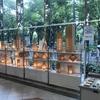 木のあかりギャラリー 『グットデザインマルシェ 名古屋松坂屋南館オルガン広場』