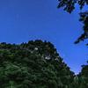 桃山御陵の星空