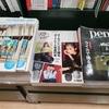 オールドレンズのバイブル本が発売!上野由日路、澤村徹の黄金コンビ【オールドレンズで撮るポートレート写真の本】