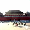 中国旅行[18]  定番の観光スポット:紫禁城(故宮)(世界遺産)