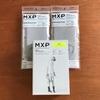 【ブームの予感】限定ミリタリーカラー MXP Tシャツ