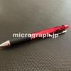 シャーペンの芯の顕微鏡写真