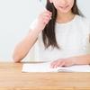 メンタリストDaiGoさんの「腕立て1回から始める『良い習慣を量産する技術』」を観たのでまとめてみた。後編