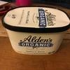 人生で一番美味しいと思ったアイスクリーム