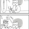 【マンガ】育児関係のネタはメモしないとすぐ忘れる