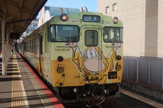 【米子空港にも乗り入れ】妖怪づくしのJR西日本境線乗車記。