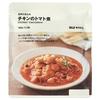 無印良品「チキンのトマト煮」を食べた感想。カチャトーラがお手本【世界の煮込み】