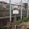 品川硝子製造所跡 東海寺大山墓地 東京都品川区北品川