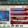 【前段作戦】 北太平洋前線海域(E4)