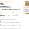 AmazonMasterCardを申し込んだ