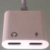 充電しながら音楽が聴ける「iPhoneイヤホン変換アダプター」購入レポート