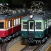 京電支線③★3G運転166…平日ダイヤ20201102